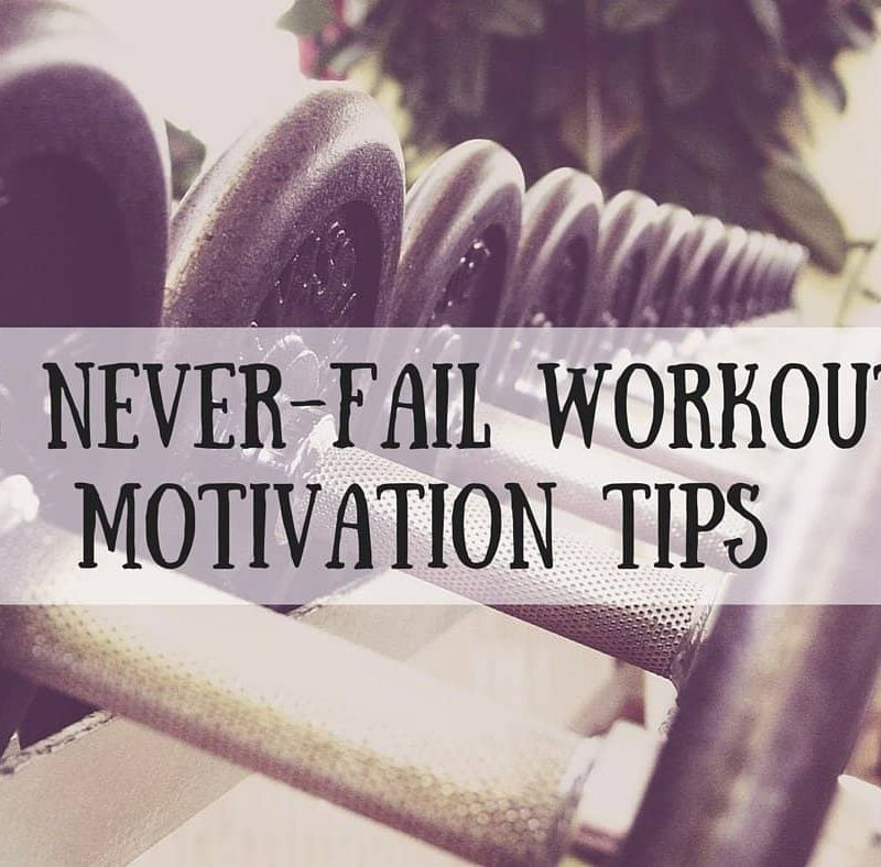 8 Never-Fail Workout Motivation Tips